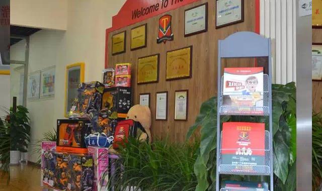 托马斯学习馆石景山校-礼品和荣誉展示墙