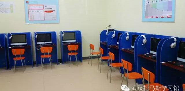 托马斯学习馆武汉校-020教室
