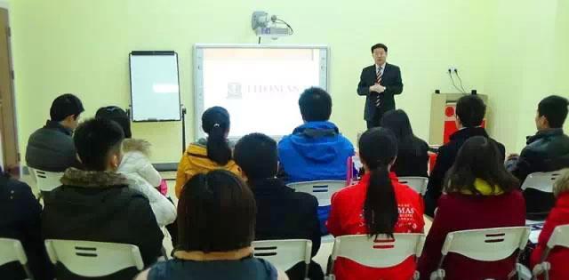 托马斯学习馆武汉校-专家讲座