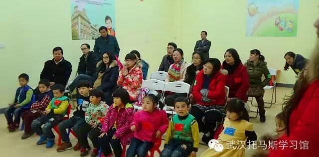 托马斯学习馆武汉校-互动式教学课堂