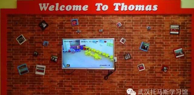 托马斯学习馆武汉校-视频监控