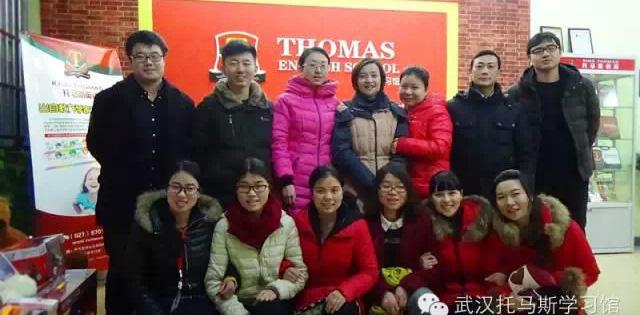 托马斯学习馆武汉校-师资团队