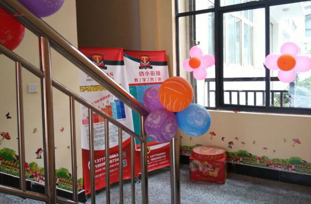 托马斯学习馆杭州校-课程展示架