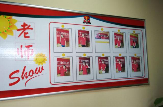 托马斯学习馆杭州校-老师展示墙