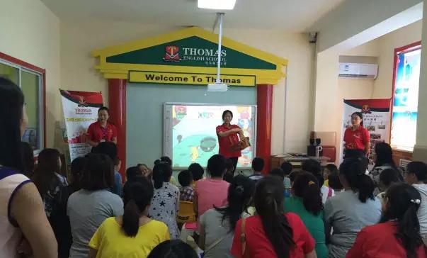 托马斯学习馆吕梁校-多媒体互动教学课堂
