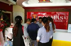 青岛托马斯学习馆开业2天 已有近百名学员选择课程!