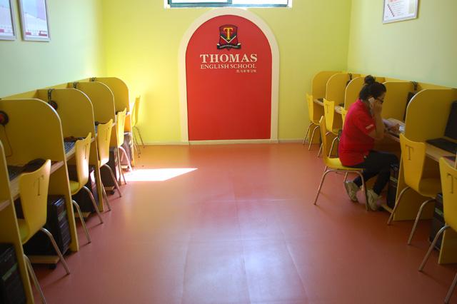 托马斯学习馆松梅校-O2O教室