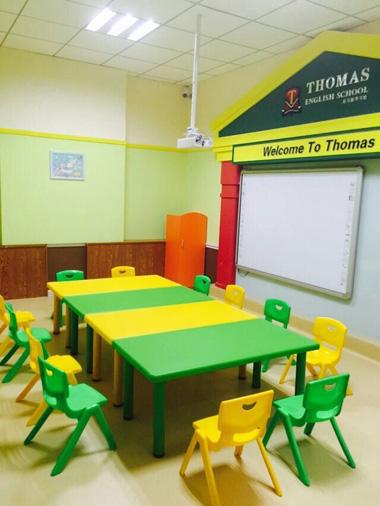 托马斯学习馆松梅校-多媒体教室