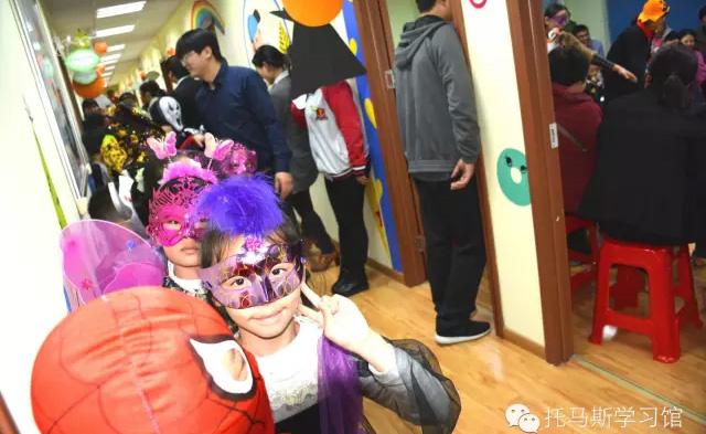 合肥托马斯学习馆高新校-万圣节狂欢派对