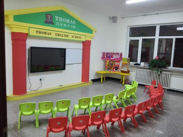 托马斯学习馆赤峰校-多媒体教室
