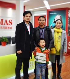 【联盟快报】超大型综合儿童中心+全新托马斯学习馆