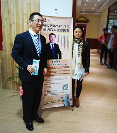 广西柳州托马斯学习馆开业-总裁讲座