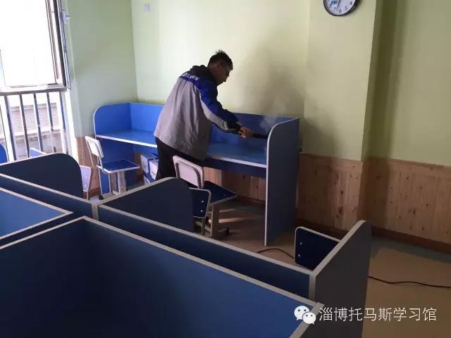 托马斯学习馆淄博校-清洁施工