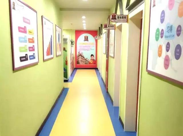 托马斯学习馆惠水校-文化长廊