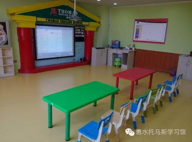 托马斯学习馆惠水校-多媒体教室