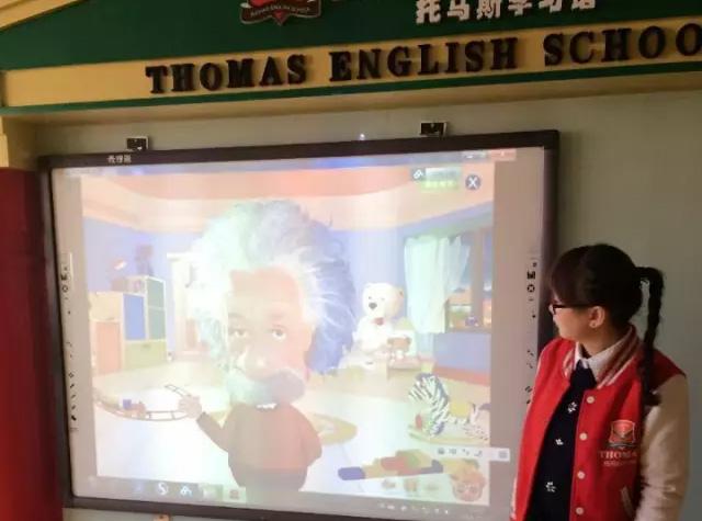 托马斯学习馆惠水校-课程展示