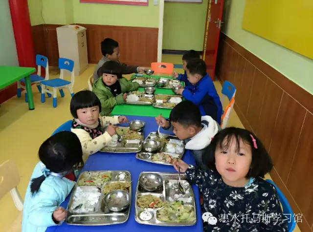 托马斯学习馆惠水校-用餐时