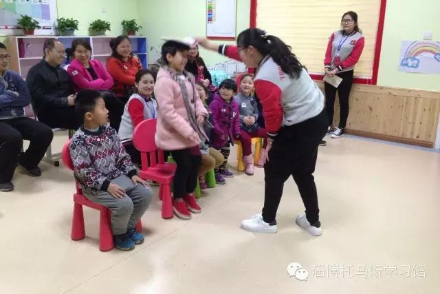 托马斯学习馆淄博校-开业公开课上宝贝互动