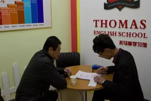 托马斯学习馆淄博校-开业家长签单