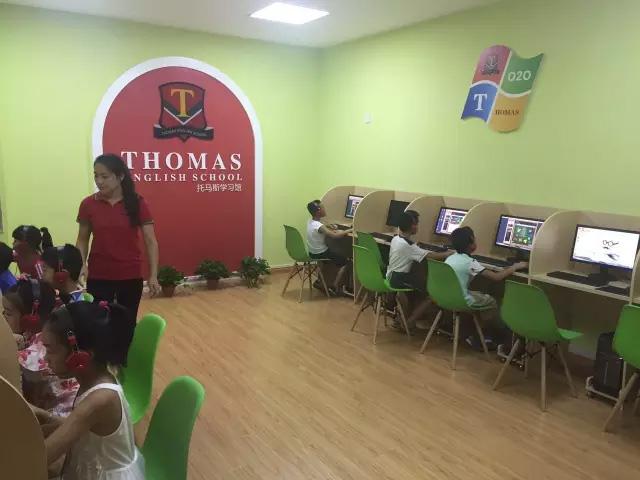 托马斯学习馆O2O教师上课中